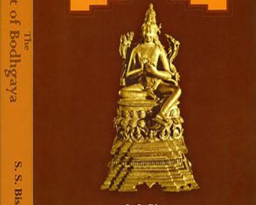 THE ART OF BODHGAYA 2017 EDITION