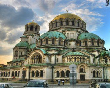Popular Books on Bulgarian Literature