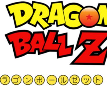 Dragon Ball Z: Volume 1